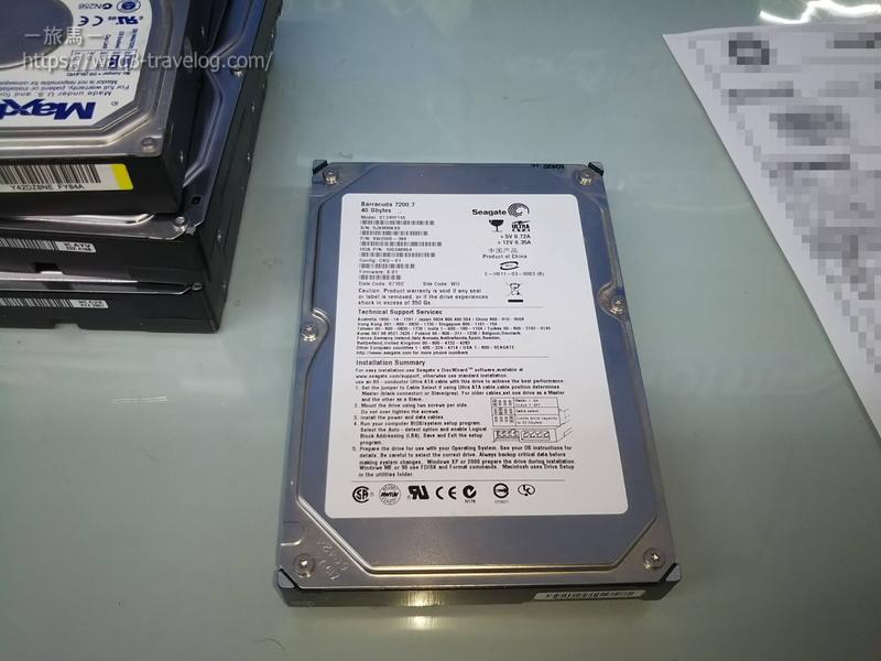 処分前のハードディスク
