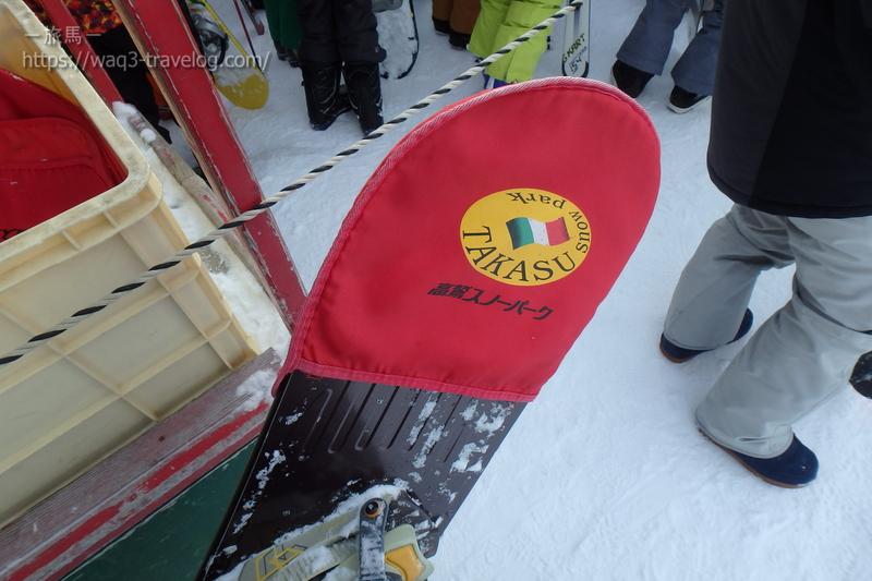 スノーボードにカバーを装着したところ