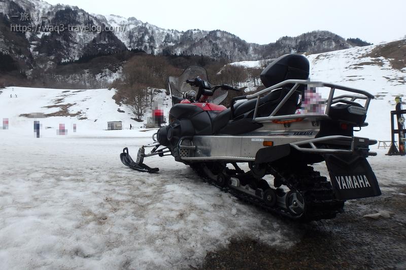 氷ノ山国際スキー場のゲレンデ