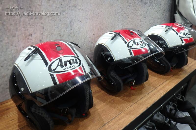 YAMAHA オーセンティックカラーのヘルメット
