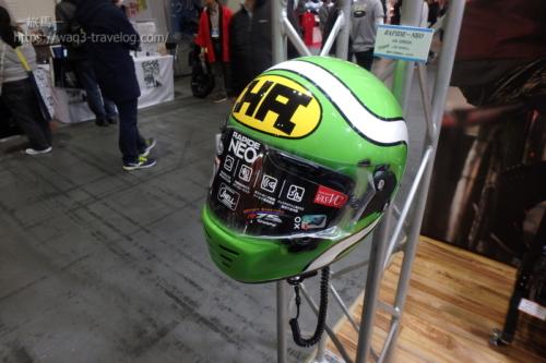 アライヘルメット・RAPIDE NEO