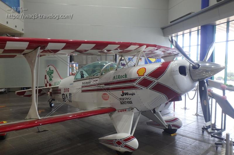 ピッツS-2B(ピッツスペシャル)