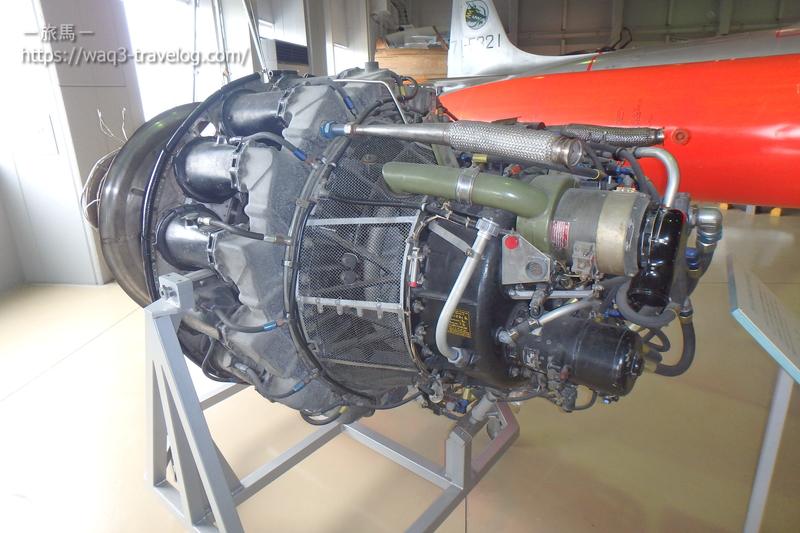 ジェットエンジン
