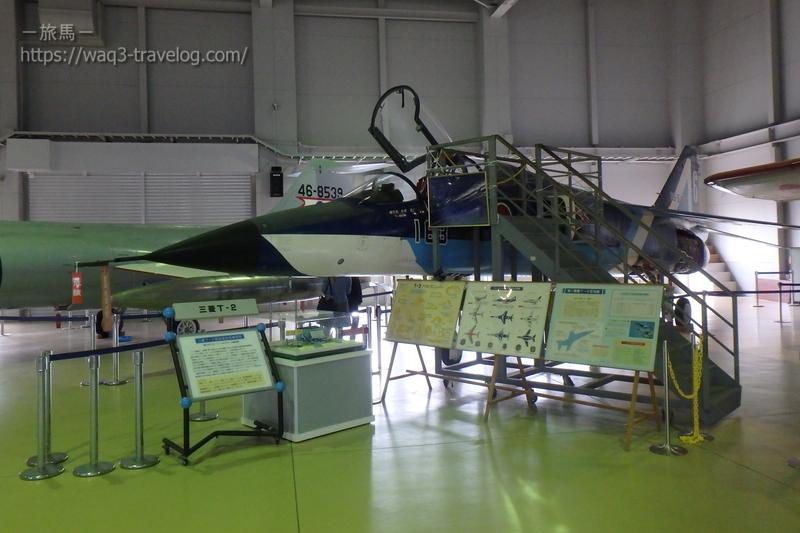 三菱T-2