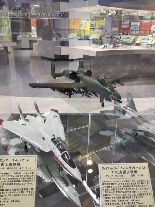 航空プラザの展示室