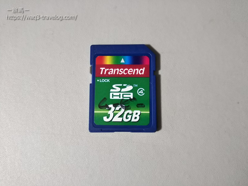 32GBのSDHCカード