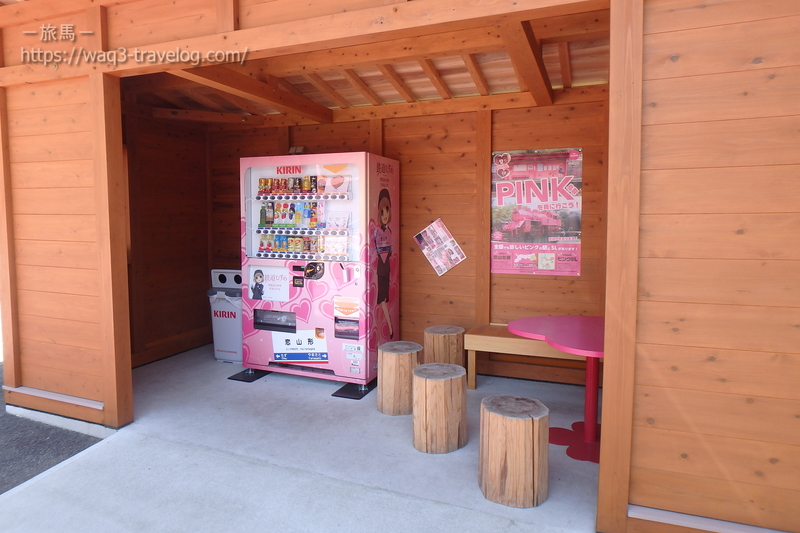 恋山形駅の休憩所