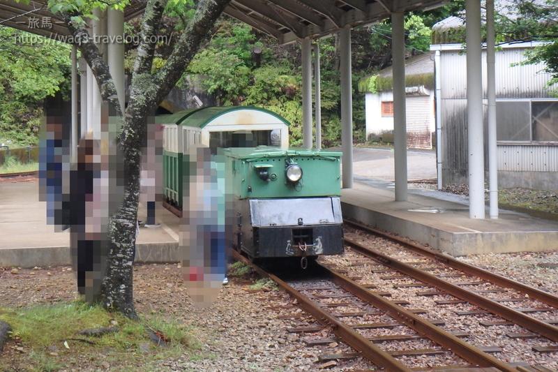 鉱山トロッコ電車「瀞流荘駅」