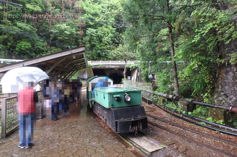 鉱山トロッコ電車「湯ノ口温泉駅」