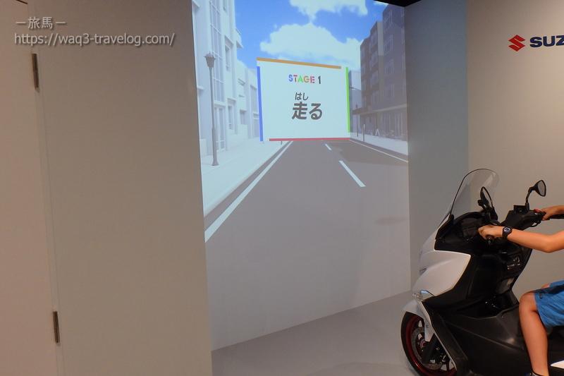 浜松科学館にて・バーグマン200