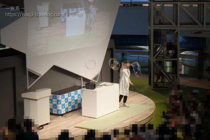 浜松科学館の科学実験