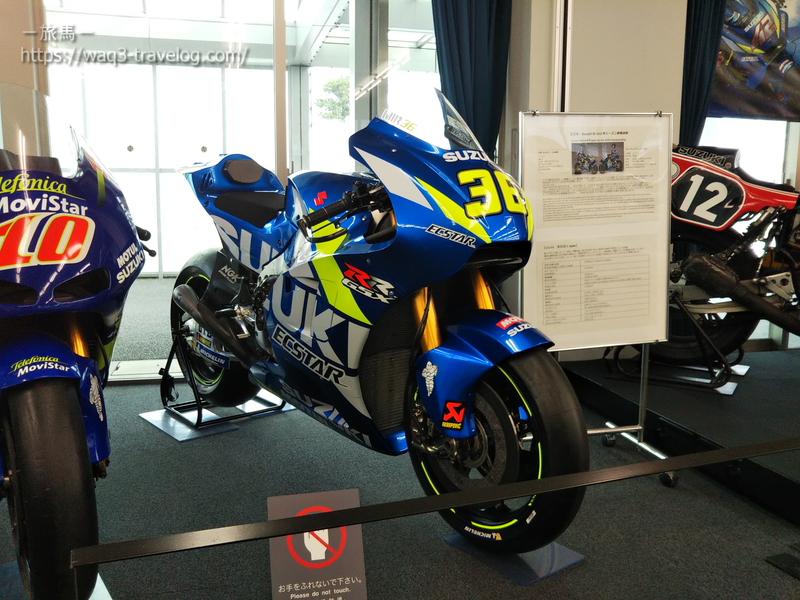 MotoGP GSX-RR 2019