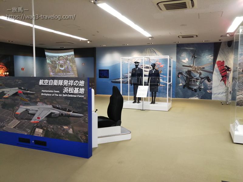 スズキ歴史館・航空自衛隊浜松基地のコーナー