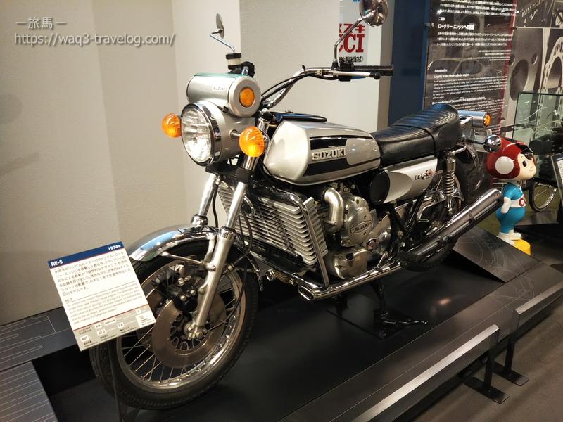 スズキ歴史館・ロータリーエンジンを搭載したRE5