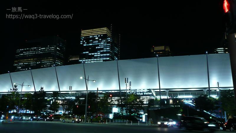 東京駅八重洲口の夜景