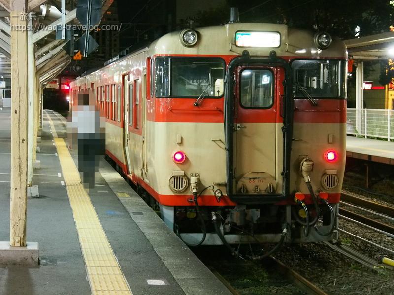 国鉄色のキハ66