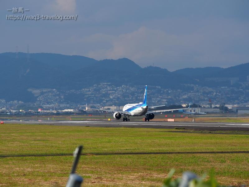 離陸するエアバス A321