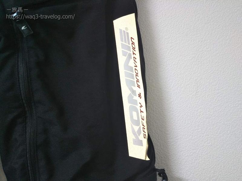 コミネ PK-716 フルイヤーライディングパンツ-エア