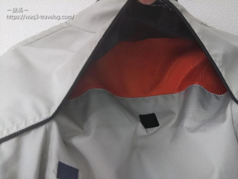 コミネ JK-013 エアフロージャケット ベルーノ