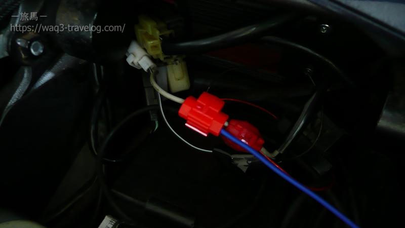 ナンバー灯のプラス配線にリレーのコントロール線を接続
