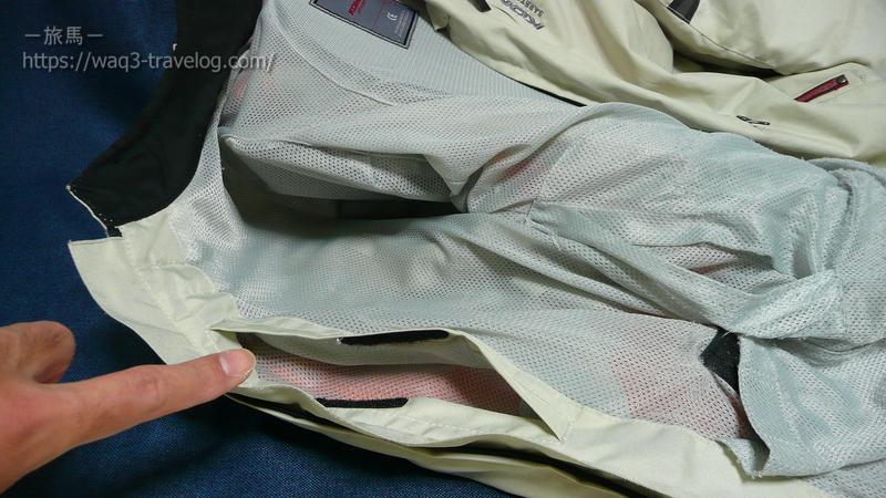 コミネ JK-013 エアフロージャケット ベルーノのプロテクターポケット
