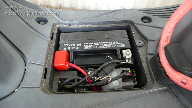 アドレスV125Gのバッテリー