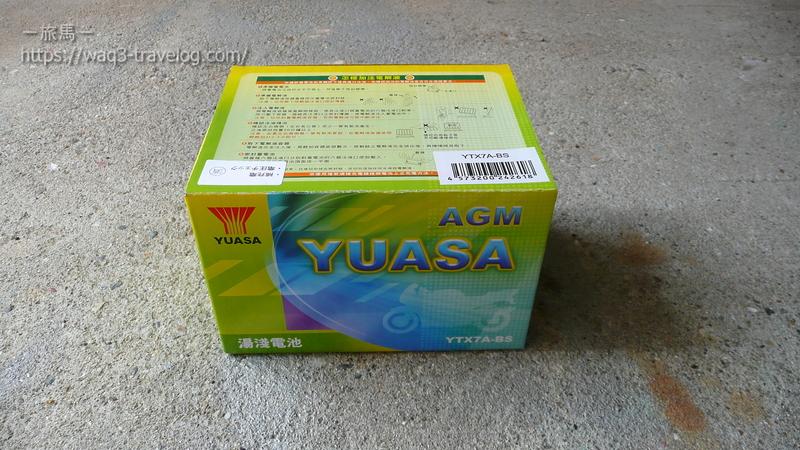 台湾ユアサ YTX7A-BS