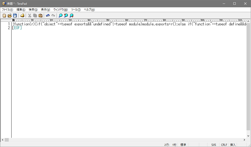 eaflet-omnivore.min.jsをTeraPadに貼り付けたところ