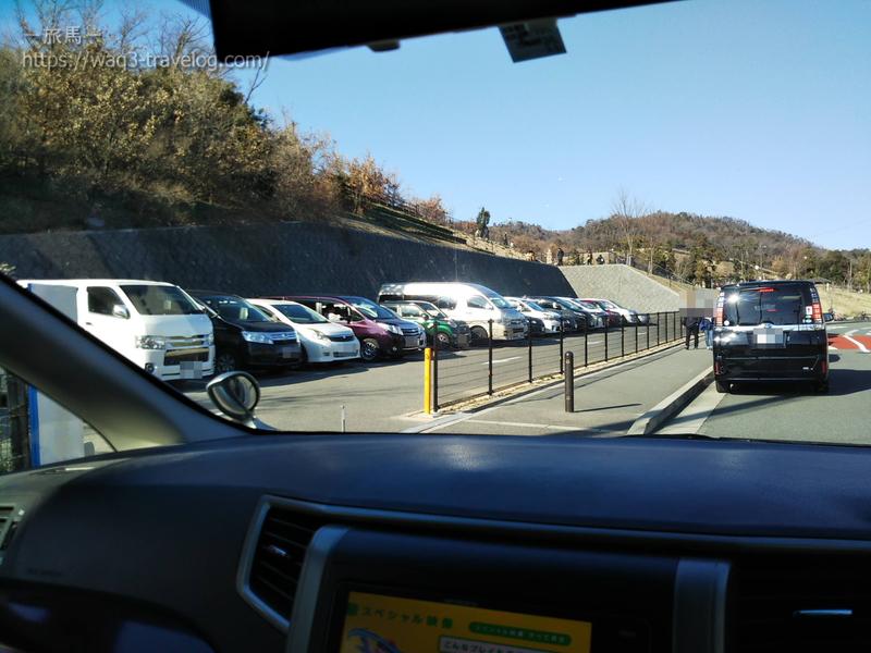 彩都なないろ公園の駐車場