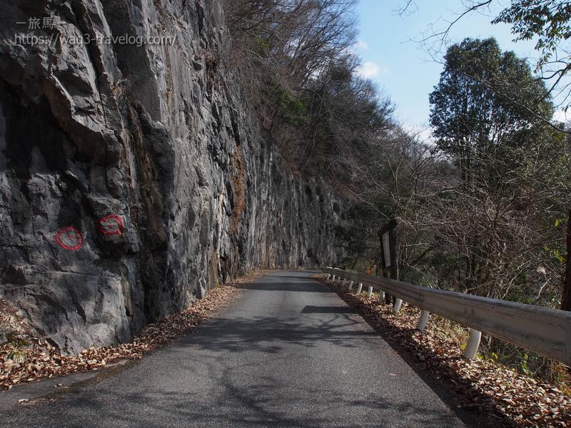 羽山第一隧道から羽山第二隧道方面