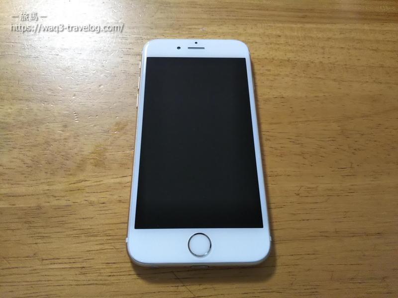 和休のiPhone6s