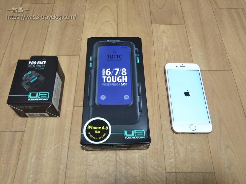 iPhone6sとUAの防水ケース