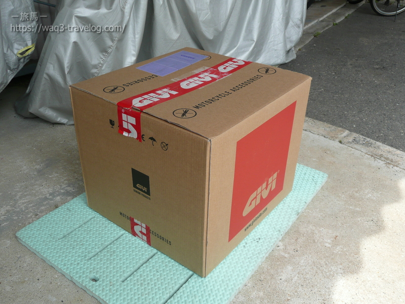 家に届いたGiviの箱