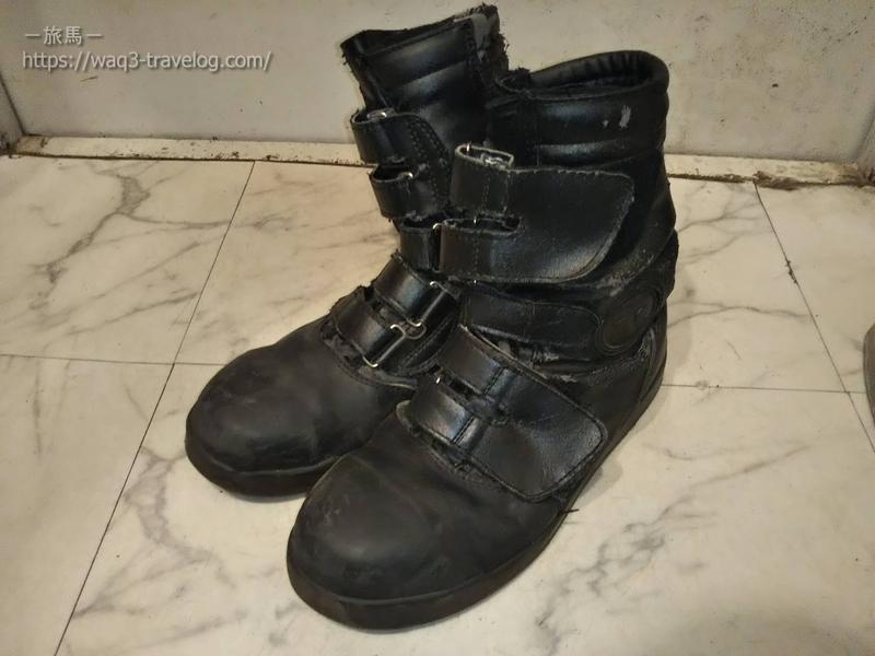 黒豹の安全靴
