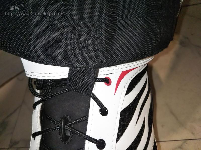 ずり上がり防止ループをブーツに連結