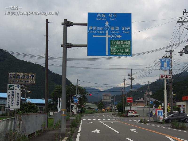 国道427号線小倉交差点