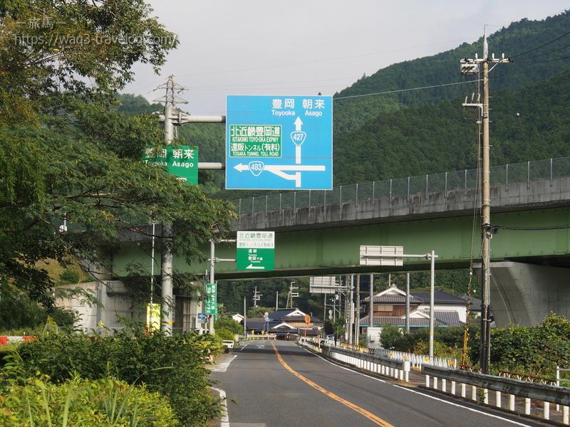 北近畿豊岡道・遠坂IC