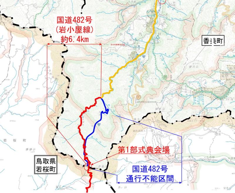 兵庫県但馬県民局の資料