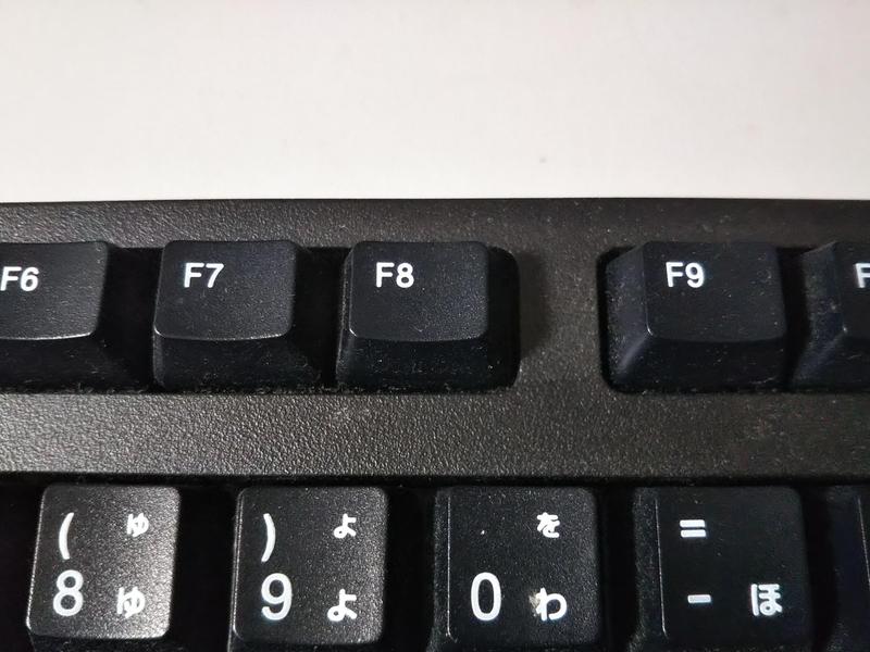 キーボードのF8キー