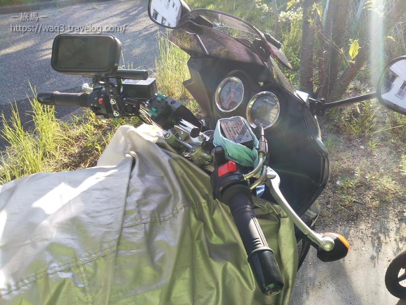 バイクカバーでタンクを保護