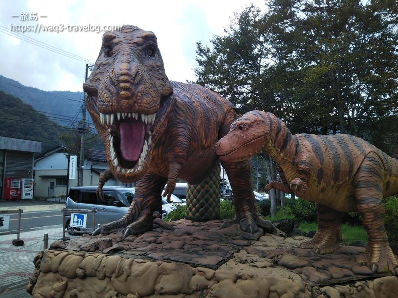 道の駅九頭竜の恐竜