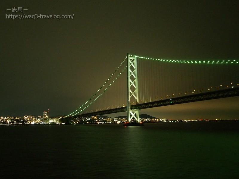オレンジフェリー甲板からの明石海峡大橋