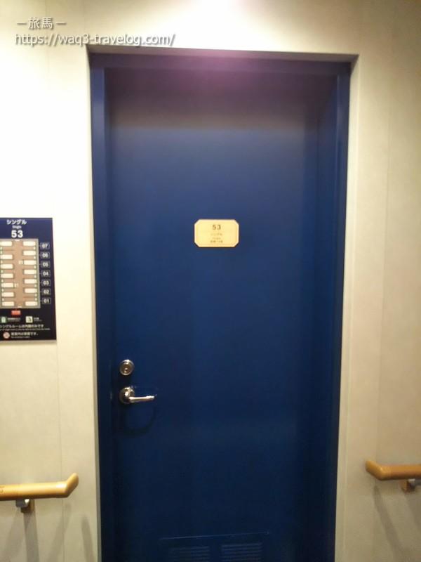 オレンジフェリーのシングルルームの入口