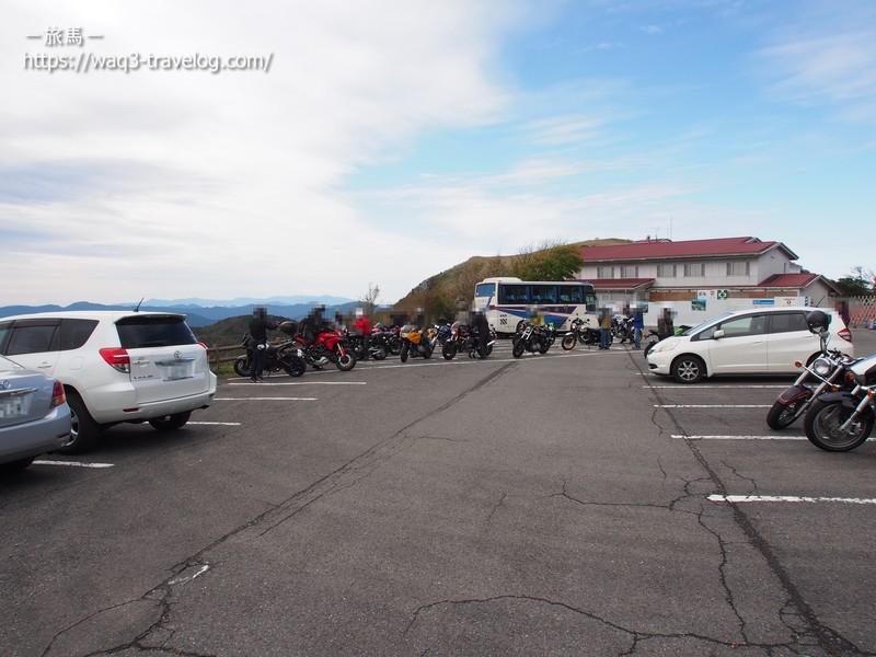 天狗荘の駐車場