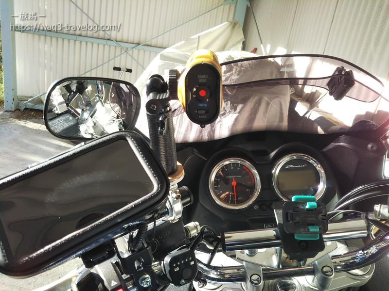 バンディット1250SにSony HDR-AS15を装着