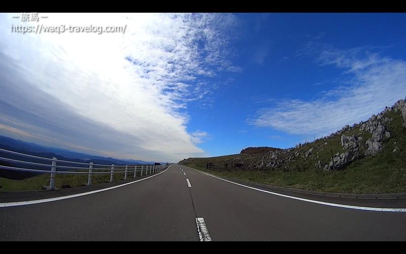 高知県道383号線・四国カルスト