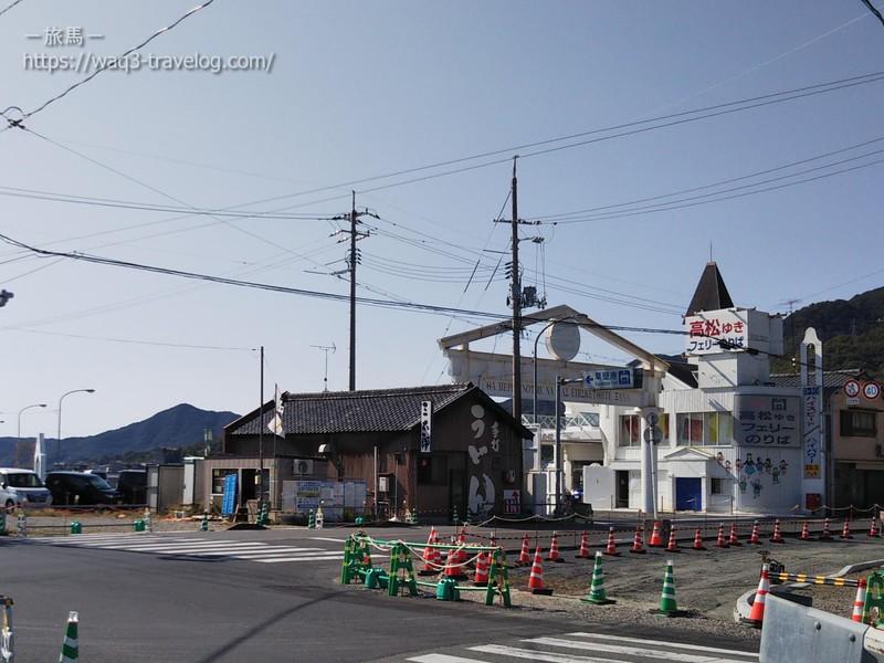 小豆島・三太郎