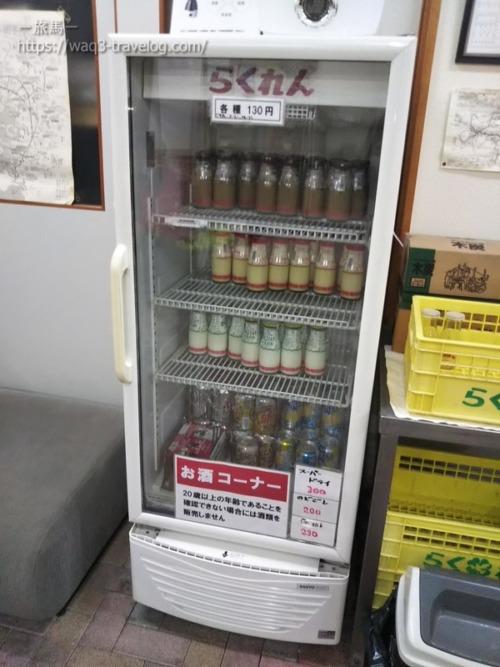 吉田温泉にて