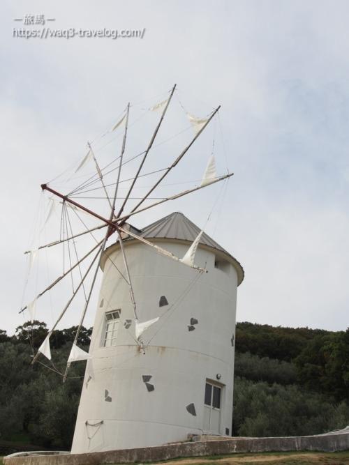 小豆島のギリシャ風車