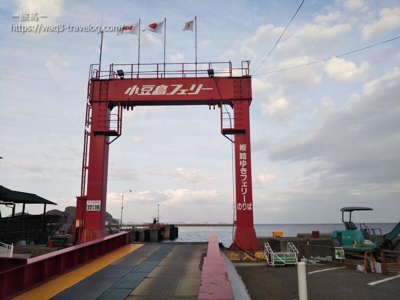 小豆島・福田港